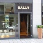BALLY in Hamburg am Neuen Wall