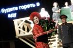 Kathrin Angerer: 20 Jahre auf der Volksbühne
